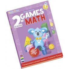 Smart Koala Розумна Книга «Ігри Математики» (Cезон 2)