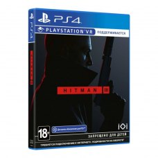 Гра для PS4 Hitman 3 (Безкоштовне оновлення до версії PS5) [Blu-Ray диск]