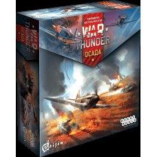 Настільна гра WAR THUNDER Облога 298x298x71