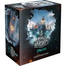 Настільна гра WORLD OF WARSHIPS (Подарунковий набір) 307х307х11