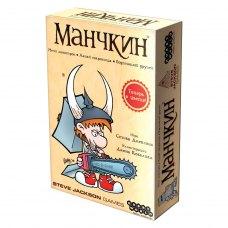 Настільна гра MUNCHKIN (Манчкін) 235х157х47