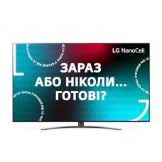 Телевізор LG 75NANO866PA