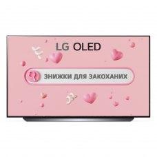 Телевізор LG OLED48C14LB