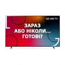 Телевізор LG 86UP80006LA