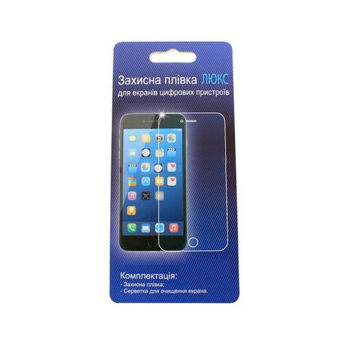 Захисна плівка Samsung i9103