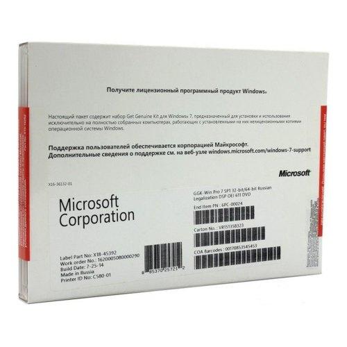 Операційна система Microsoft Windows 7 (6PC-00024) Professional, 32/64-bit, російська, 1 pack DVD, SP1, Get Genuine Kit