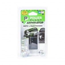 Акумулятор ExtraDigital Nikon EN-EL15 Chip (D7000, D800, D800e, V1)