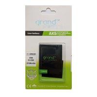 АКБ Grand Premium Samsung i9300