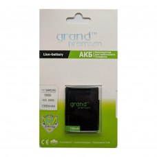 АКБ Grand Premium Samsung S5830