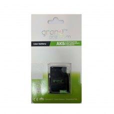 АКБ Grand Premium Samsung i9192 (S4 mini)