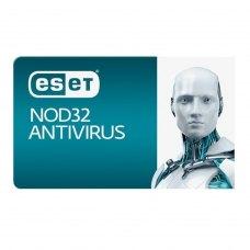 ПО ESET NOD32 Antivirus 2ПК 12M. Обновление 20М Программное обеспечение ENA-K12202