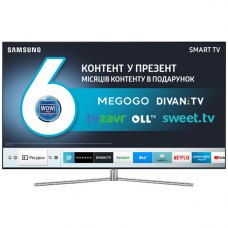 Телевізор 55 Samsung QE55Q7FAMUXUA
