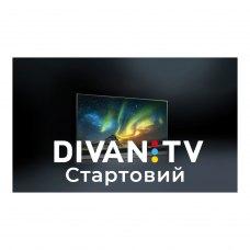 Пакет DivanTv Стартовий(Выгодный)3 мес.